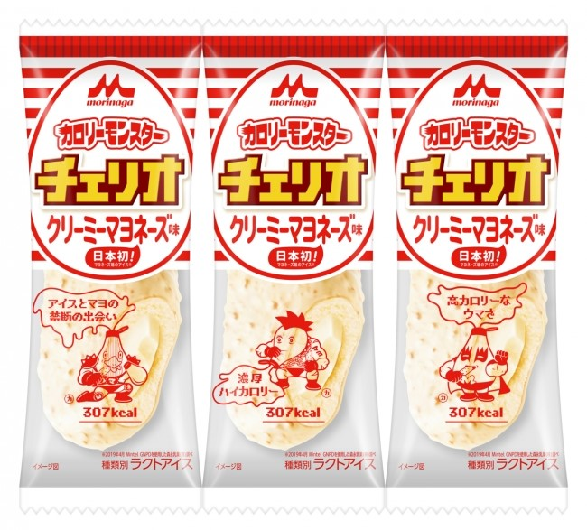 【Опасность! ] Мороженое с калориями!
